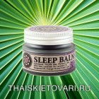 Balm for insomnia Sleep Balm, 15 gr.