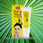 Mask for face-film Pineapple, 120 ml.