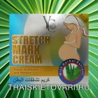 Cream for stretch marks, 200 ml.