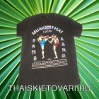 Sports shirts Muay Thai