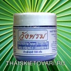 Mask for hair loss extract Ancha Wang Prom, 180 grams.