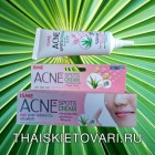 Healing cream for acne and acne ISME, 10 grams.