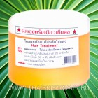 Mask for hair loss with papaya and egg yolk, 100 g.