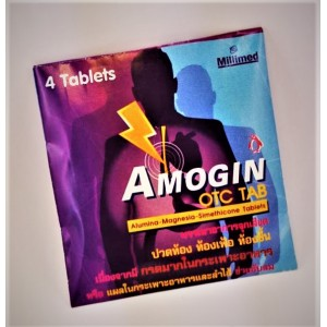 A remedy for heartburn and to eliminate stomach pains Amogin, 4 tablets.