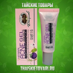 Herbal Gel for acne treatment Abhaibhubejhr, 15 grams.