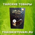 Патчи для глаз Anti-wrinkle Repair Crystal Eye Mask, 10 шт.