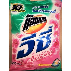 Thai washing powder without phosphates with whitening effect Attack Blue Complex, 900 grams.