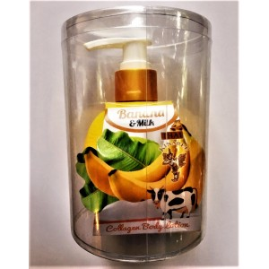 Lotion for skin care with a healing effect Banana & Milk Collagen Body, 200 ml.