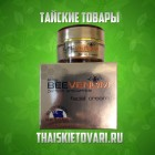 Anti-aging cream BEE VENOM with bee venom, 28 grams.