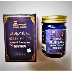 Blue balm from varicose veal with shea Royal Thai Herb, 50 grams