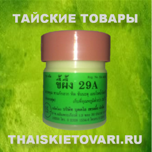 Ointment for psoriasis and other skin pathologies Bukalo Trading 29A, 7.5 g.