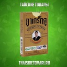 Thai herbal Viagra Grakcu Capsule, 6 capsules.