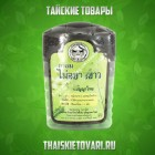 Thai herbal pills to reduce appetite Abhaibhubejhr, 150 pcs.