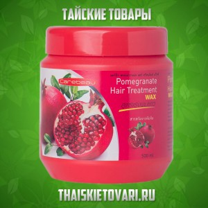 Hair mask with pomegranate extract Carebeau, 500 grams.