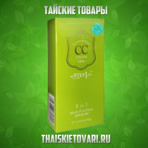 Multifunction Universal CC cream 8 to 1, 40 grams.