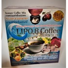 Effective weight loss with coffee LIPO 8, 150 grams.