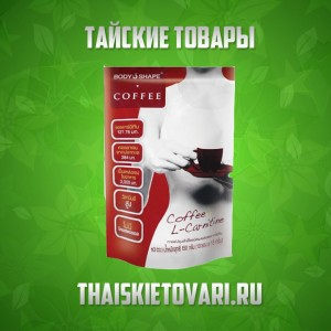 Thai Slimming Coffee with L-carnitine