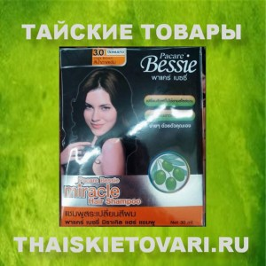 The coloring shampoo PACARE BESSIE, 30 ml.
