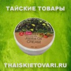 Body cream jojoba oil based BANNA, 250 ml.