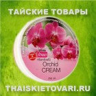 Body cream with extract of orchid BANNA, 250 ml.