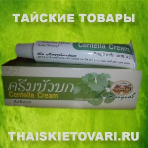 Cream with Centella asiatica for wound healing, 10 gr.
