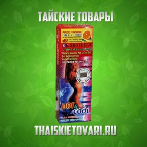 Anti-cellulite cream with K.BROTHERS cold-hot effect, 150 ml.