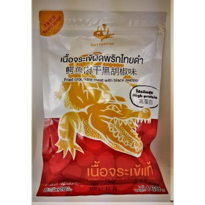 Dried crocodile meat in spices, 160 grams.
