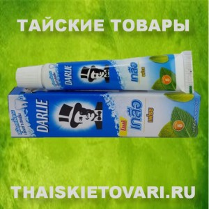 Toothpaste DARLIE with mineral salts and mint, 35 grams.