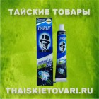 """Toothpaste Darlie """"Glow white and bamboo charcoal,"""" 40 grams."""
