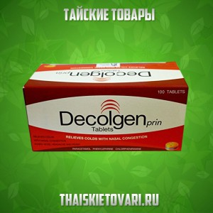 Tablets Decolgen from flu symptoms and colds, 4 pcs.