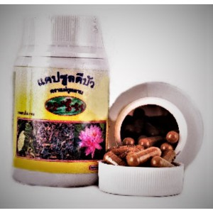 Dee Bour lotus-based capsules to improve the condition of the cardiovascular system, 100 capsules.
