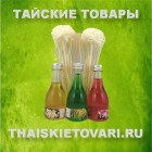 Natural flavor (diffuser) Air 50ml.