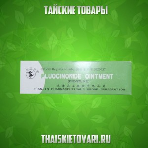 Cream for the treatment of skin diseases FLUOCINONIDE OINTMENT, 10 grams.