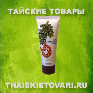 Foam cleanser with tamarind extract MISTINE, 85 ml.