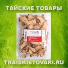 Dried galangal root, 200 grams.