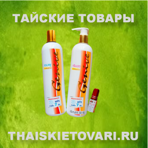Shampoo and conditioner for hair loss, and to accelerate their growth GENIVE, 265 ml.