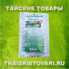 Tea for improving central nervous system Ginkgo biloba 20 bags.