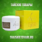 "Cellulite Cream ""Gold Shape"" massage, 100 grams."