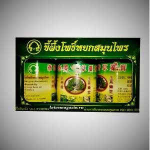A set of green herbal balms with prolonged action Phoyok Herb, 150 grams.