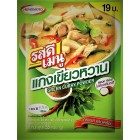 A set of Thai spices for cooking green curry RosDee, 55 grams.
