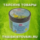 Mask-balm for greasy hair with bergamot and olive BANNA oil, 300 grams.