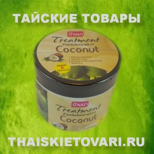 Mask-balm for nourishing hair with coconut extract BANNA, 300 grams.