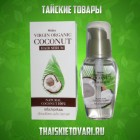 Serum for hair keratin and coconut oil MISTINE, 35 ml.