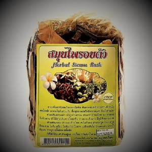 Collection of Thai herbs for sauna, bath or aroma bath, 200 grams.