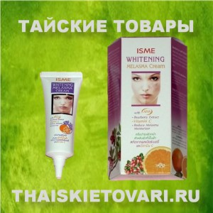 Whitening cream with grape extract and vitamin C ISME, 10 grams.