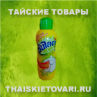 Dishwashing Liquid, 150 ml.