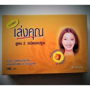 Thai capsules to improve women's beauty and prevent menopause Kanya formula 2, 40 capsules.