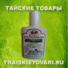 Extract klinakantusa to combat skin rashes, 60 ml.