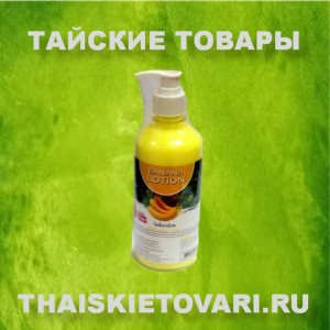 Body Lotion with extracts of banana BANNA, 250 ml.