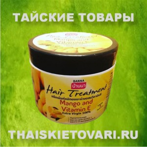 Mask-balm for nourishing hair with extracts of mango BANNA, 300 grams.